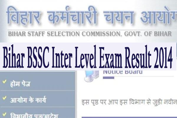 bihar bssc inter level exam result 2014 declared