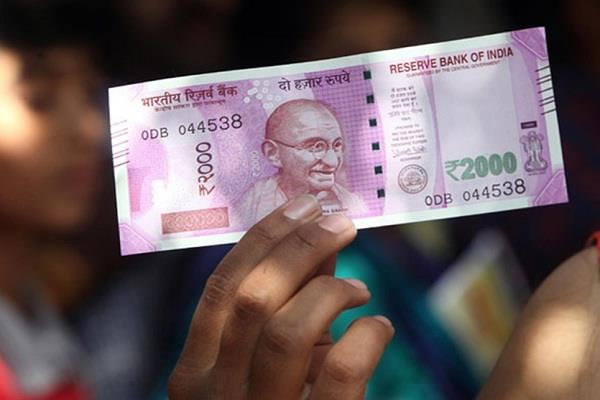 now 2000 rupee note will disappear from the market