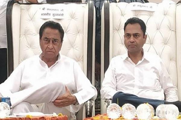 kamal nath nakul nath will install chhatrapati shivaji s statue at his expense