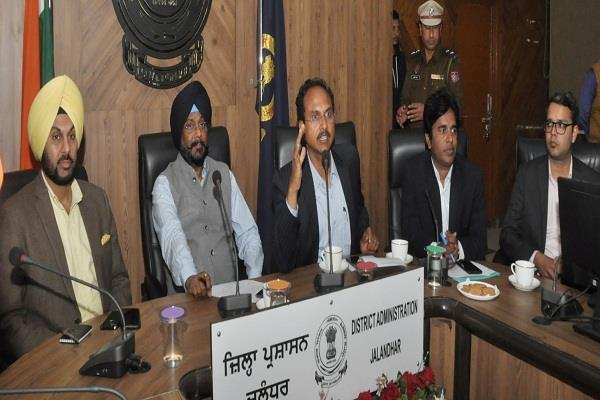 strong action against educational institutions on complaints