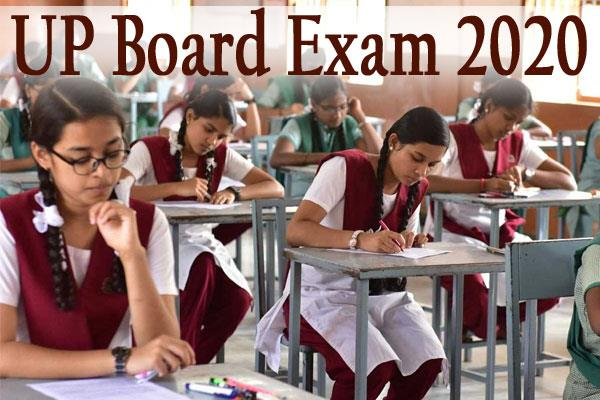up board exam 2020 starts strict arrangements to stop copying in exam