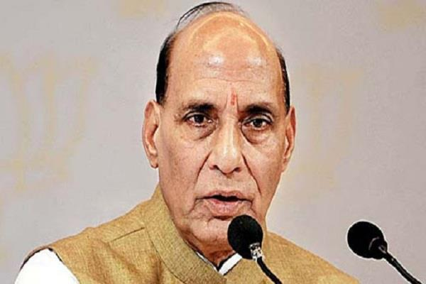 india and america can move towards biggest cooperation rajnath