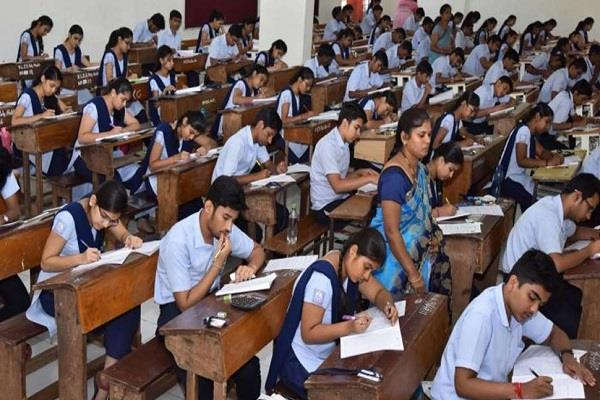 cbse board exams 10th and 12th examinations start from today know these rules