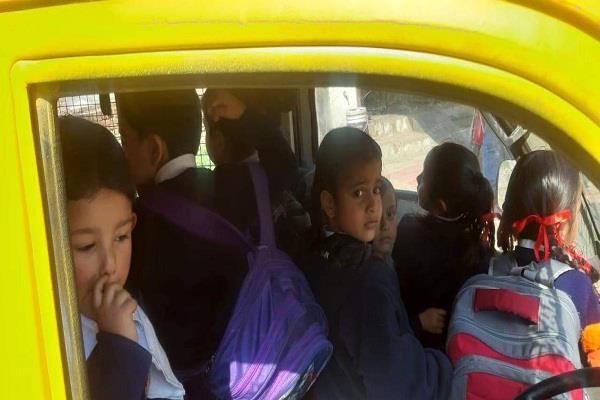 life of innocent students going to school in auto is in danger