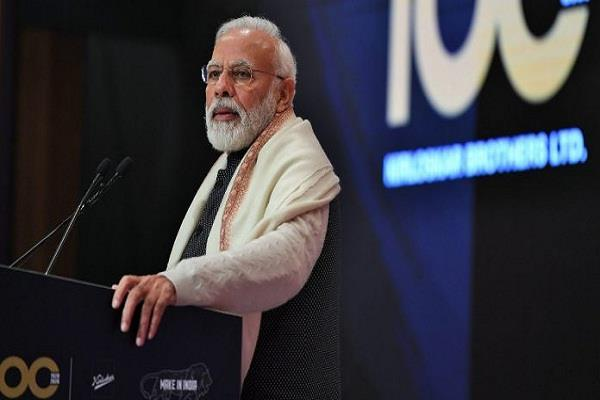 controversy over pm modi data on income tax