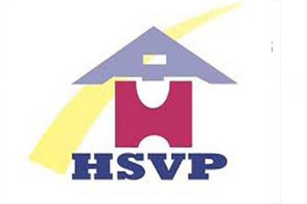 hsvp by passing the recalculation policy has implemented a new formula