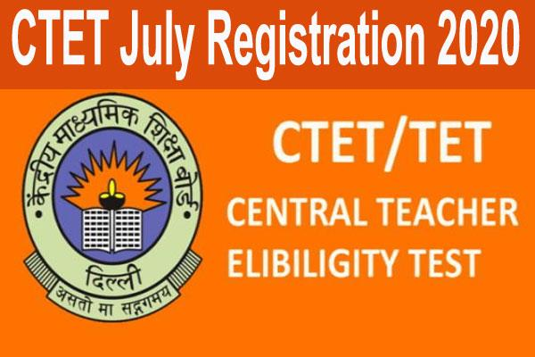 ctet july 2020 application dates extended