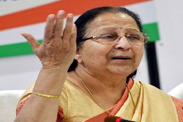 sumitra mahajan s love for congress