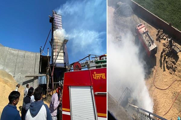 rice mill of village sivian caught fire