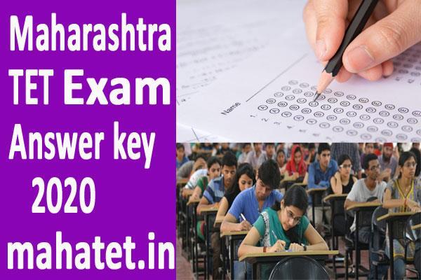 maharashtra tet 2020 answer key released