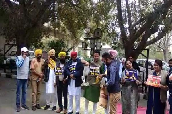 aap protest outside punjab legislative assembly