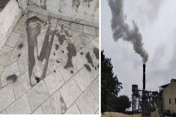people upset due to falling ash of sugar mill in homes