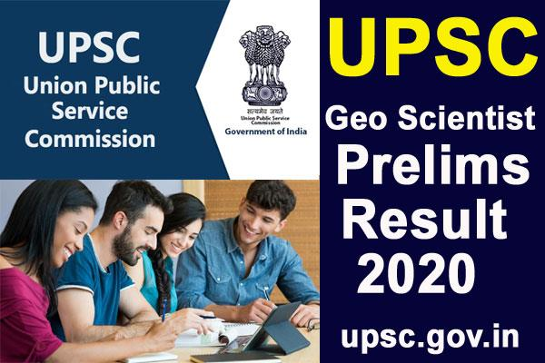 upsc geo scientist prelims result released
