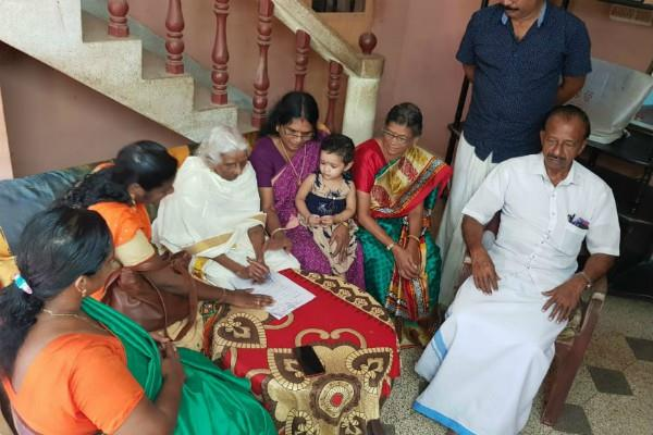 bhagirathi amma 74 5 marks in 4th class exam at the age of 105
