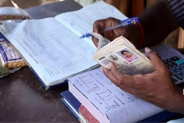 ration card portability starts in entire uttar pradesh from today
