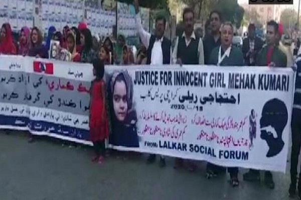 protests at karachi press club to seek justice for mehak