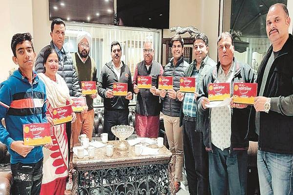 abhijay chopra issued invitation letter for jyotish sammelan