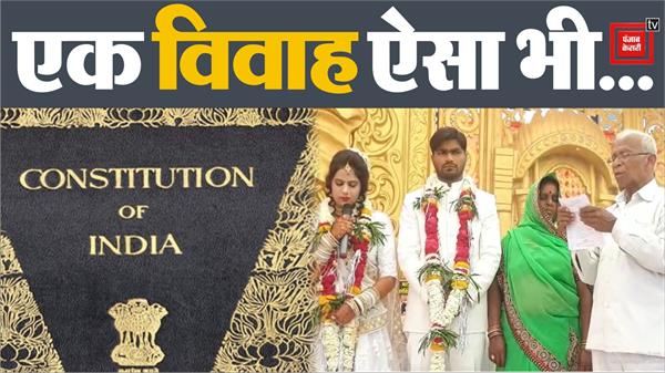this marriage of sihor became special