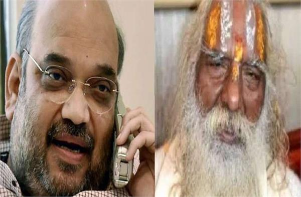 saints meeting in ayodhya postponed after amit shah s assurance