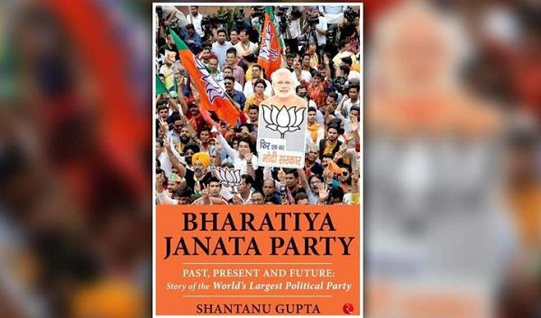 book on bjp to become part of curriculum in indonesia s university
