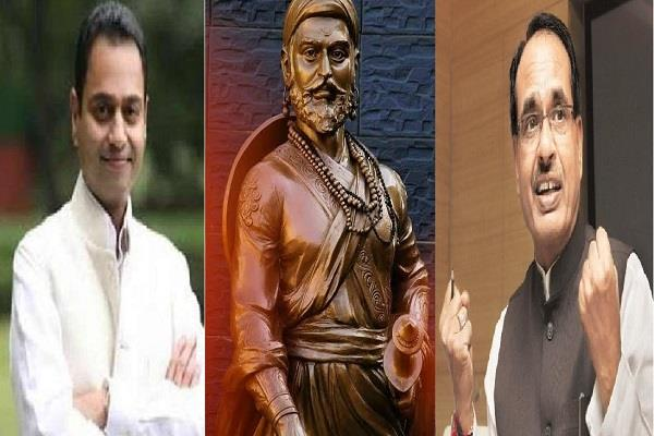 twitter hit on shivaji statue shivraj nakulnath face to face