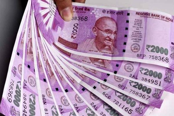 now 2000 rupee notes will not be available in atm start changing machines