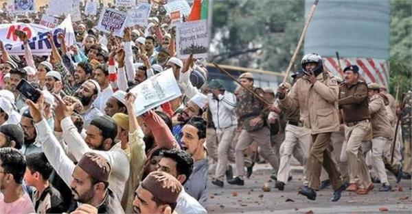 ips officer who resigned in protest against caa