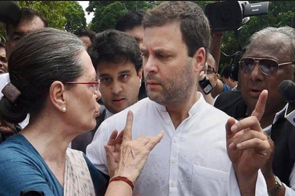 delhi assembly elections congress sonia gandhi rahul gandhi priyanka gandhi
