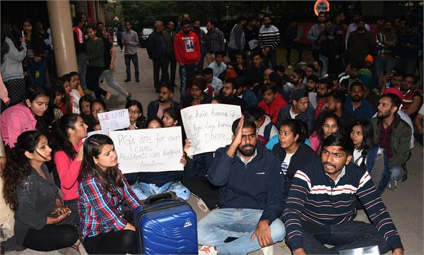 students did protest on streets after being fired from pg