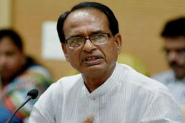 shivraj targets govt over iifa says  will take away family visiting scholars