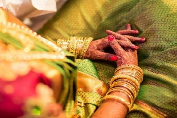madhya pradesh bhind bride groom