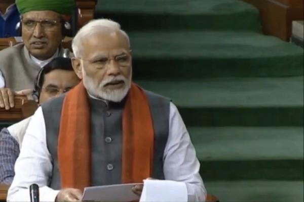pm modi big statement on ram temple in parliament