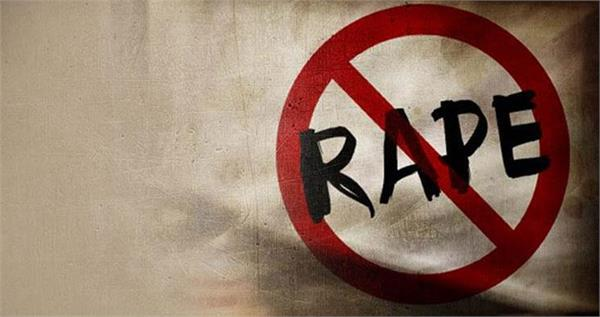 rape of a minor by luring rs 20 case registered