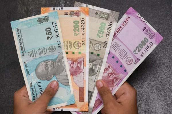 income tax department is sending tax notice for recovery of 2 rupees