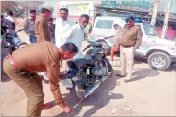 investigation of a firecracker bullet bike silencer landed on the spot
