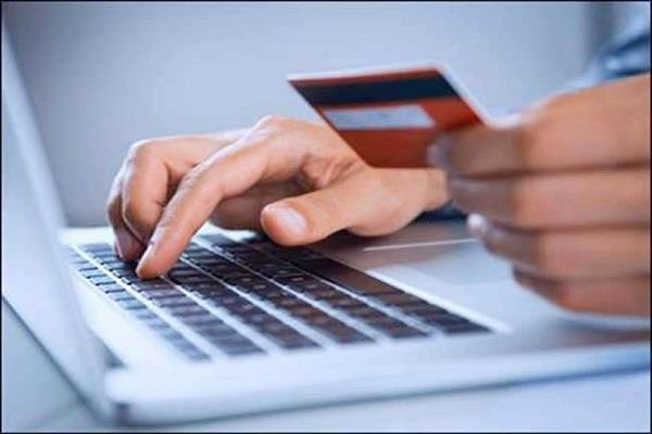 online citizens are being victim of fraud even police is not cooperating