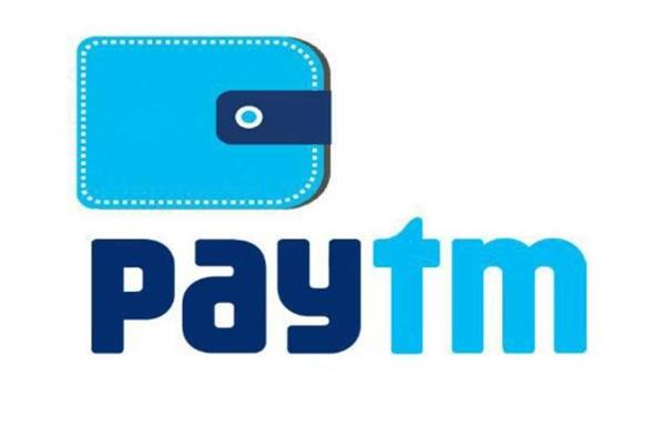 pledged to pay paytm three thousand cash taken woman arrested
