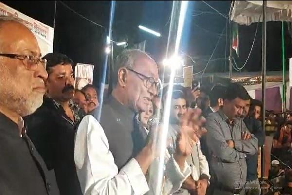 former cm digvijay said protest caa  this law brought spoil atmosphere country