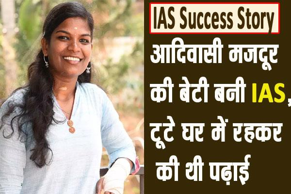 ias success story daughter of a mnrega laborer sridhanya suresh