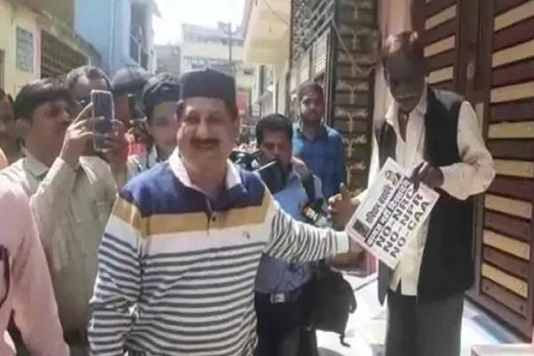 congress reaches people s homes in protest against caa