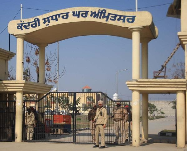 dispute in central jail amritsar