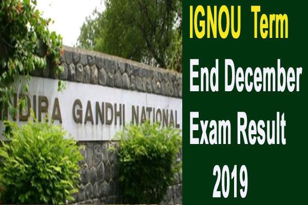 ignou term end december exam result 2019 declared