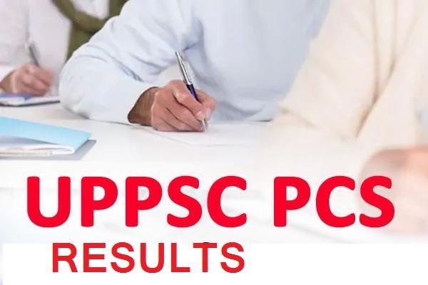 uppsc pcs 2019 result declared