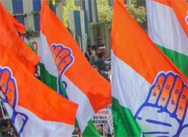mp youth congress election programs announced