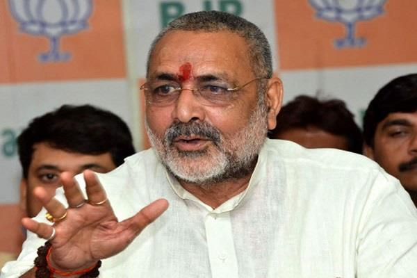 we will fight against those who are staunch giriraj singh