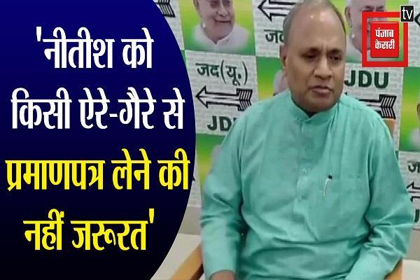 rcp singh retaliation over pk statement