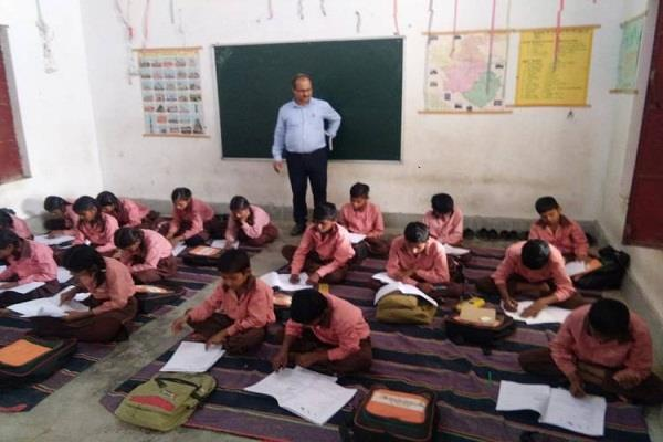 golden opportunity for unemployed 25000 thousand teachers to be appointed