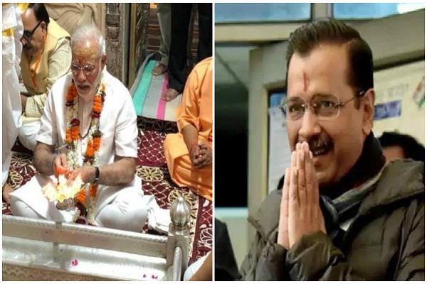 modi kejriwal wishes mahashivratri to countrymen