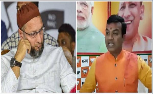 yogi s minister s anand shukla inflammatory statement