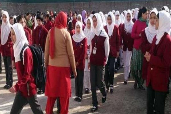 schools open in kashmir valley after three months students are happy